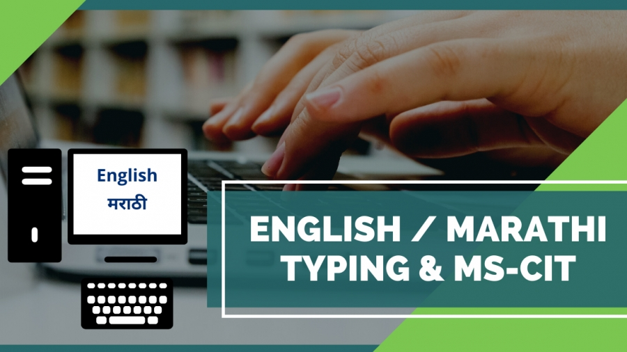 Importance of English/Marathi typing & MSCIT course