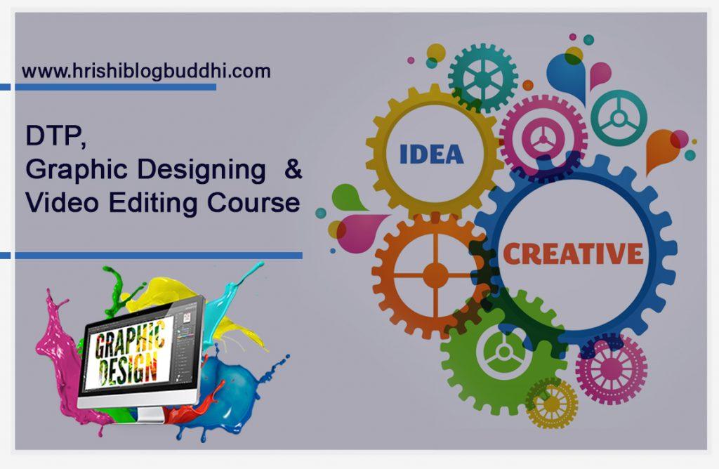 DTP Graphic Designing course
