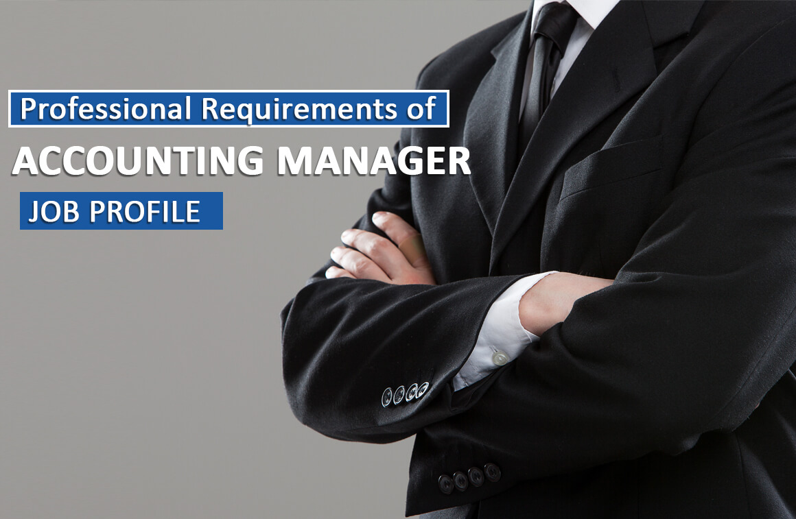 accounting manager job profile